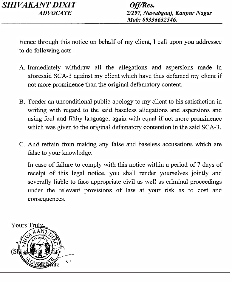 Defamation Notice3