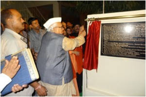 bio-digester-innugurated-by-Governor-Uttarakhnd-at-Rishikesh.jpg