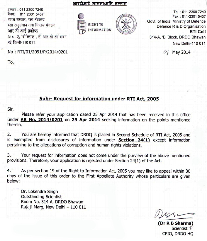 rti reply DRDO