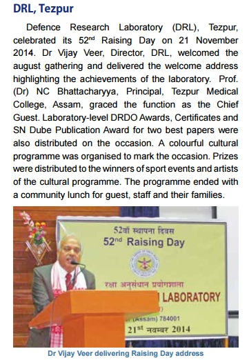 DRL tezpur in drdo news letter