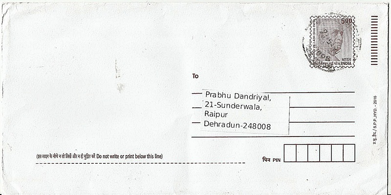 letter from hyderabad envelop