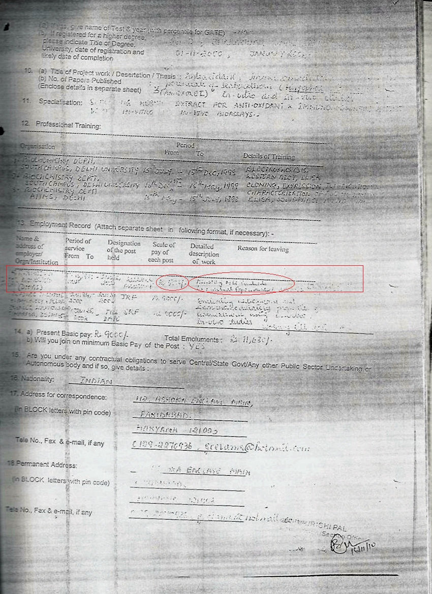 Ms S Geetha's Application