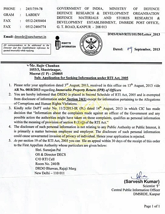 RTI Reply by DMSRDE