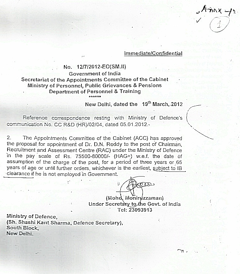 DOPT letter no 12/7/2012 EO(SM-II) dated 19th March 2012
