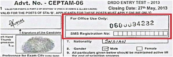 Application form the marked box for office use only