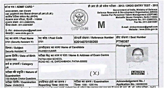 Photo Lalita and name in admit card Rajnish Kumar