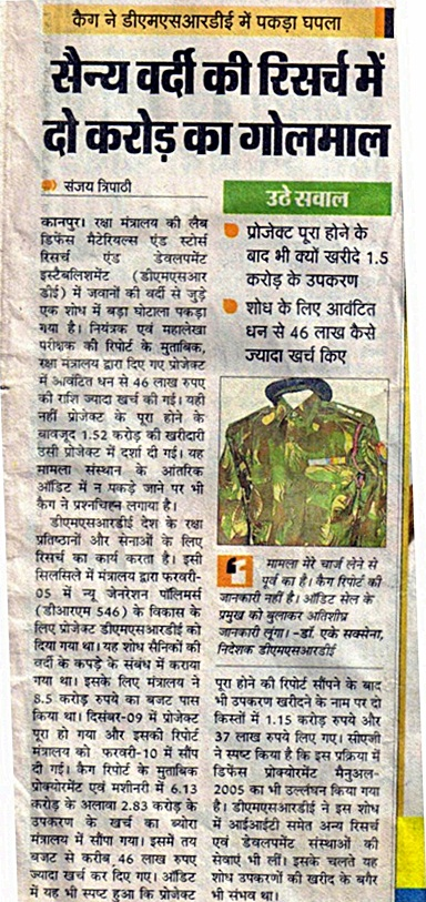 FRONT PAGE AMAR UJALA(KANPUR) DATED 22.08.2012