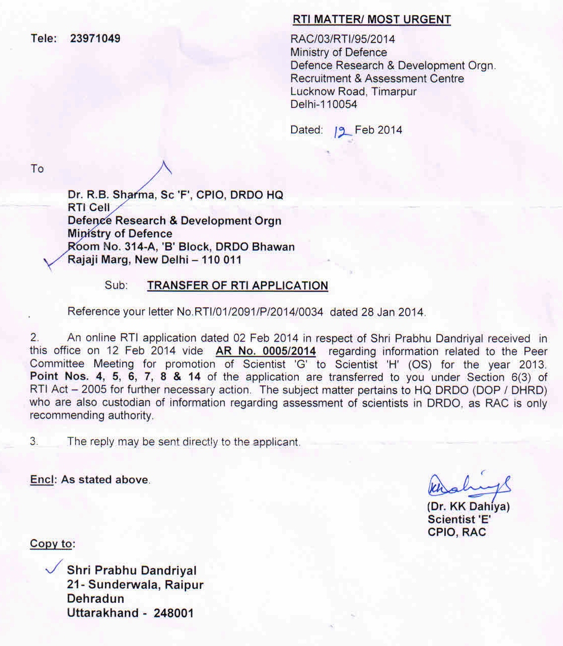 drdo rti reply 2 febrti