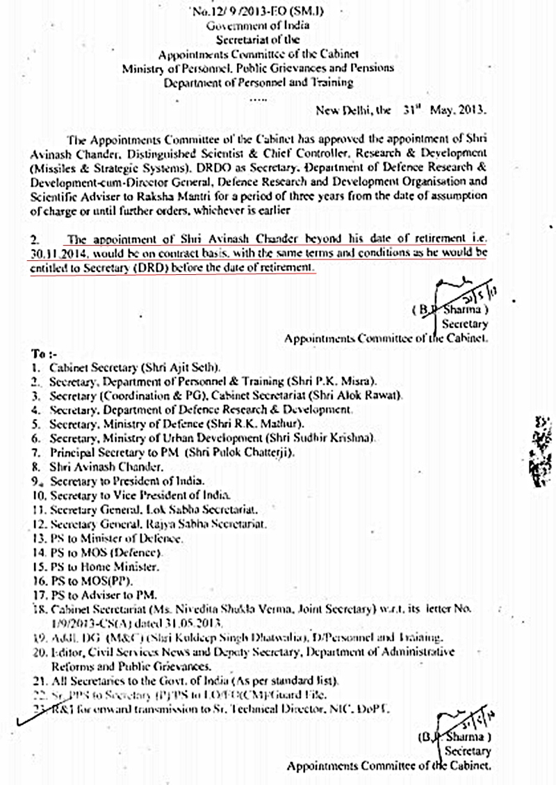 sa appointment letter
