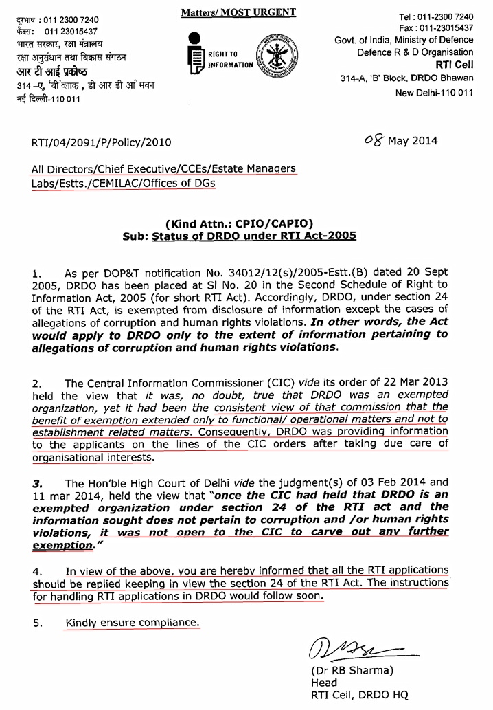rti cell letter 8 march 2014