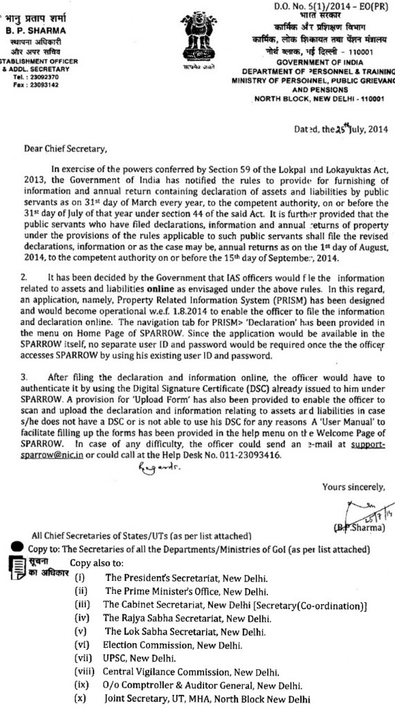 DO Letter D.O. No. 5(1)/2014 - EO (PR) dated 25th July 2014 of DOPT