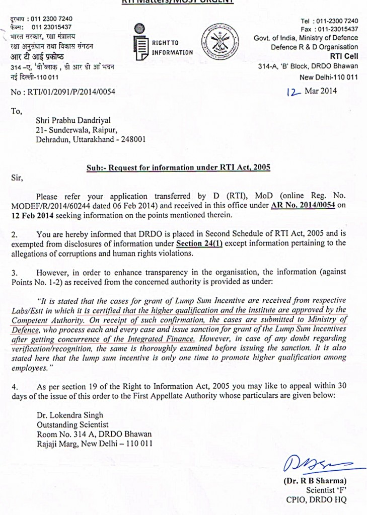 RTI reply drdo hq fake degree12 march
