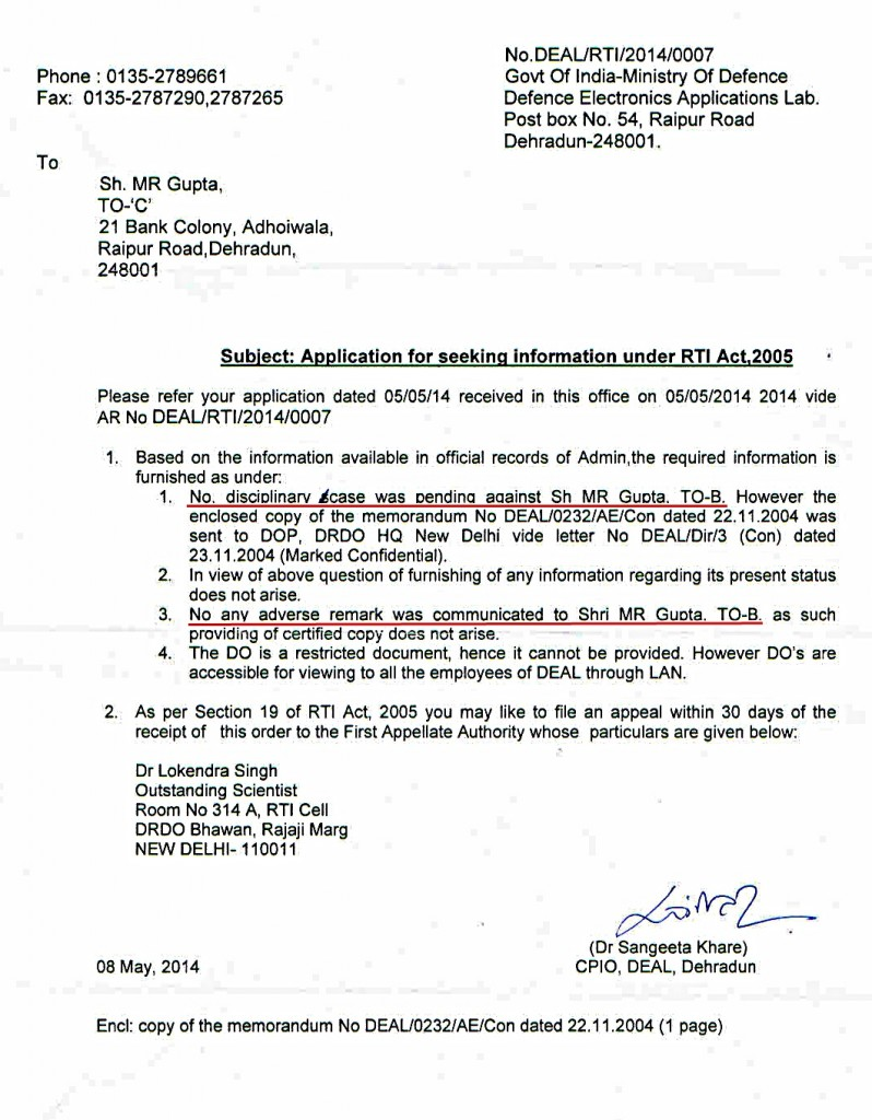 mr gupta rti DEAL reply