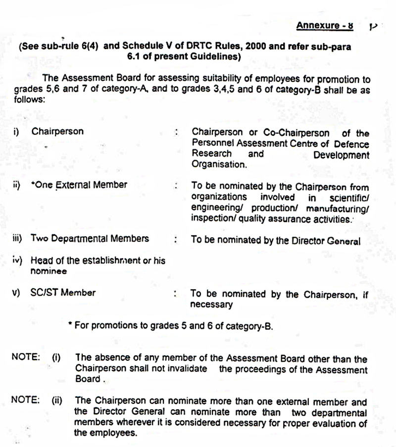 rti reply by police11