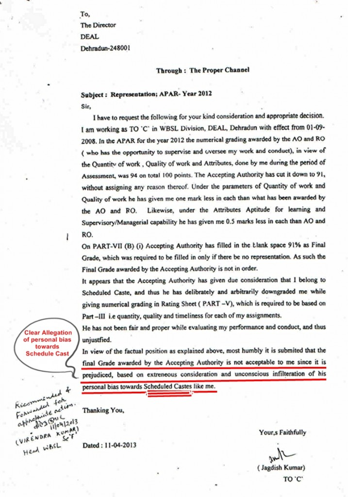 rti reply by police3