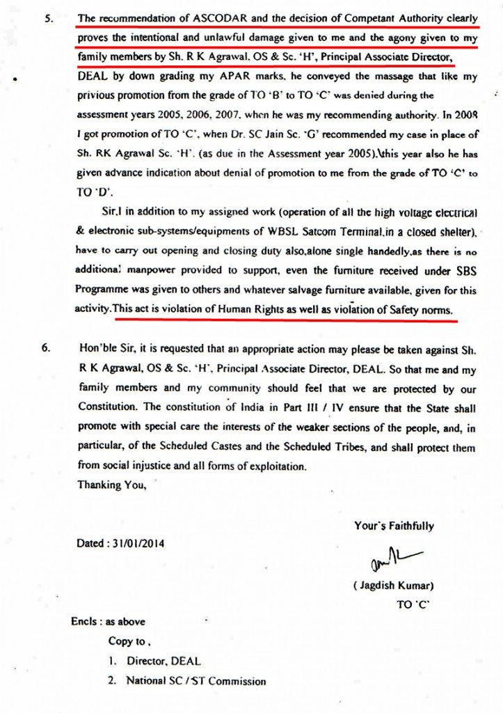 rti reply by police6