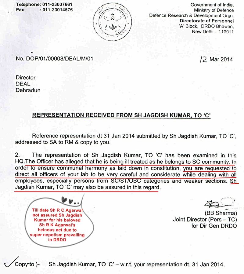 rti reply by police7