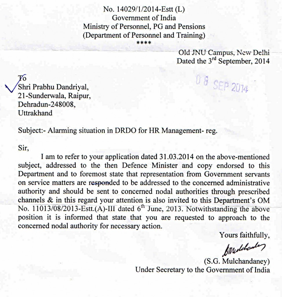Dopt Reply on alarming HR