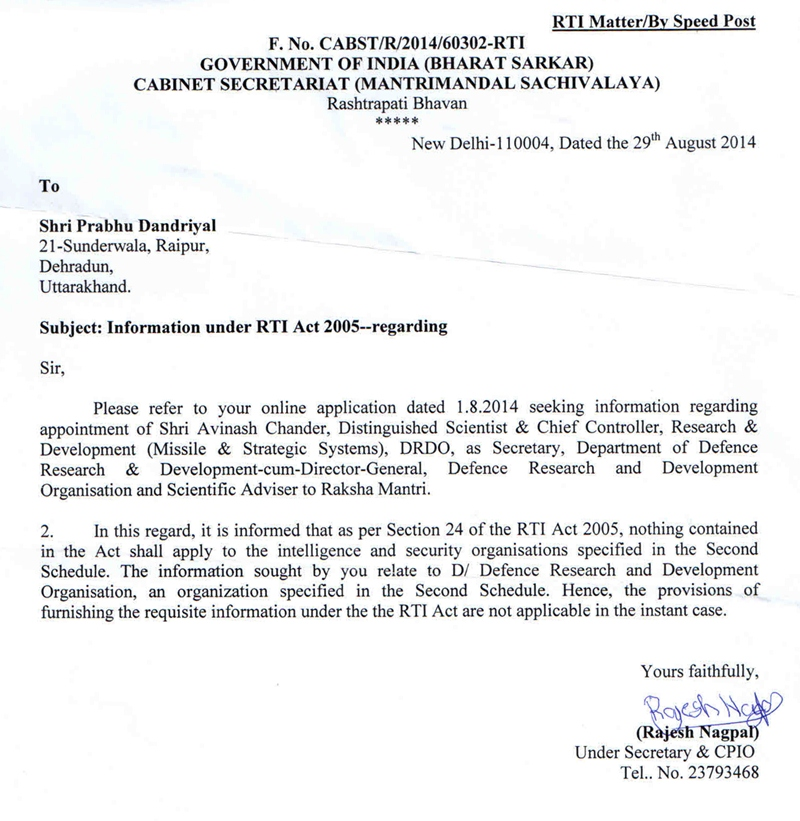 cabinet RTI reply