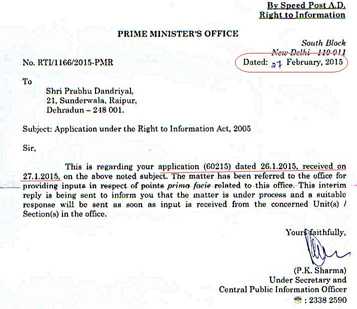 RTI Reply by PMO dated 27th Feb 2015 received on 4th March 2015